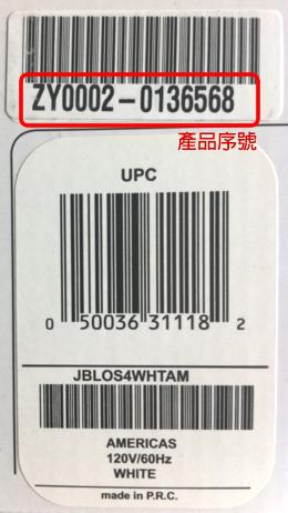 產品序號示意圖